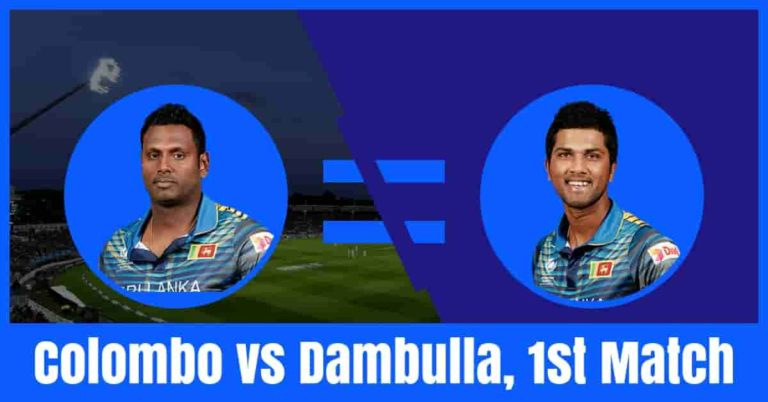 COL vs DAM Dream11 Fantasy Cricket Prediction 1st Match