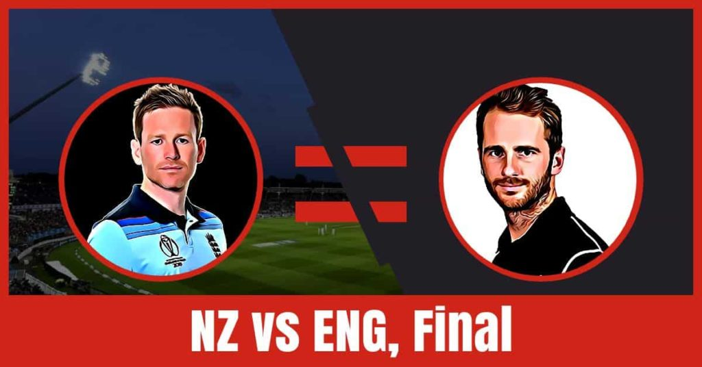 NZ vs ENG Dream11 Prediction, Final Match World Cup 2019